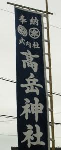 takao02