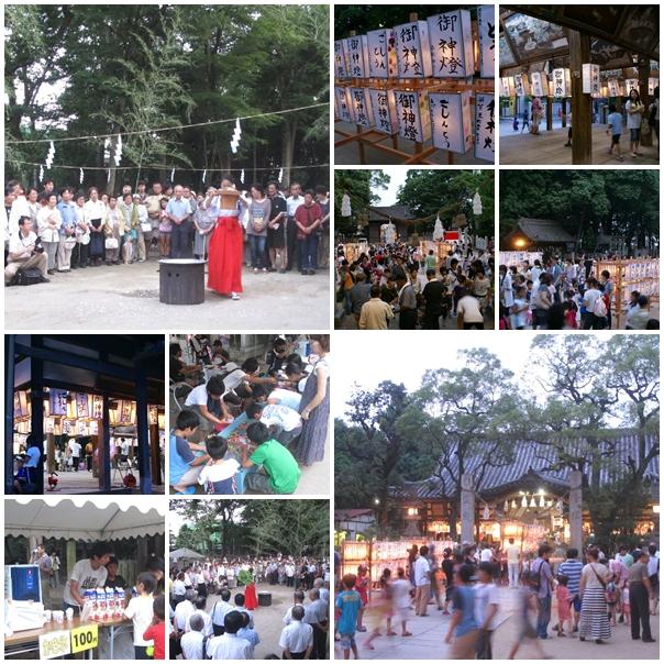 夏祭り(竹柏祭)
